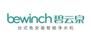 碧云泉logo.png